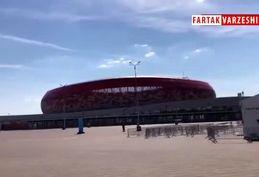 ورزشگاه سارانسک میزبان ایران-پرتغال