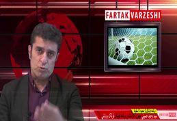 فوتبال کرمانشاه از صعود تا سقوط و اما و اگرهای آن